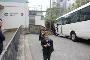 PTA Bus 2